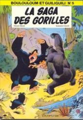 Boulouloum et Guiliguili (Les jungles perdues) -5- La saga des gorilles