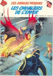 Boulouloum et Guiliguili (Les jungles perdues) -8- Les chevaliers de l'enfer
