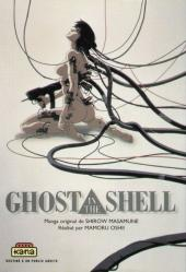 Ghost in the Shell -HS- Ghost in the shell