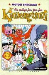 Kimengumi - Un collège fou, fou, fou -3- Voici le rival éternel, Harmagué Don !