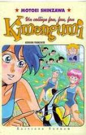 Kimengumi - Un collège fou, fou, fou -4- La mer, c'est pervers