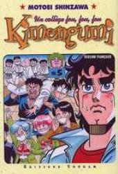 Kimengumi - Un collège fou, fou, fou -5- Une technique d'attaque fatale !
