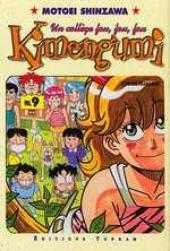 Kimengumi - Un collège fou, fou, fou -9- La famille Fouloque, nos voisins