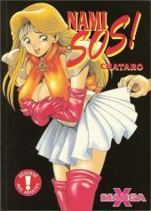 Manga X -5- Nami S.O.S.!