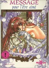 Manga X -18- Message pour l'être aimé
