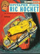 Ric Hochet -17- Epitaphe pour Ric Hochet