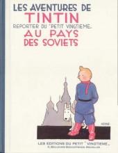Tintin (Fac-similé N&B) -1- Tintin au pays des Soviets