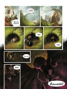 Extrait de Alice au pays des merveilles (Collette/Chauvel) - Alice au pays des merveilles
