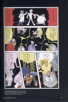 Extrait de (AUT) Tezuka - Le dieu du manga