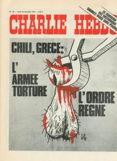 Extrait de Les meilleures couvertures de Charlie Hebdo