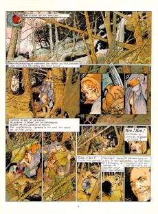 Extrait de Les compagnons du crépuscule -3- Le dernier chant des Malaterre