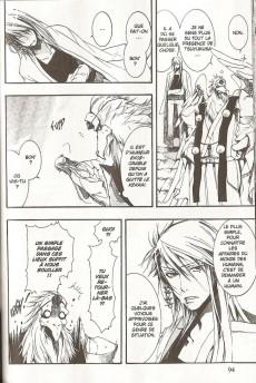 Extrait de Amatsuki -3- Volume 3