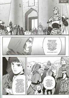 Extrait de Shogun Mag (puis Shogun Shonen) -9- Juillet/Août 2007