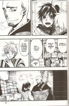 Extrait de Amatsuki -4- Volume 4