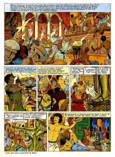 Extrait de Alix -INT2- La trilogie romaine