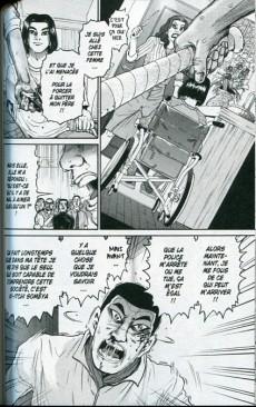 Extrait de Ki-itchi VS -1- Volume 1