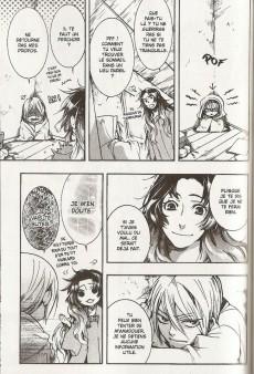 Extrait de Amatsuki -5- Volume 5