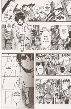 Extrait de Amatsuki -6- Volume 6