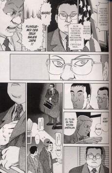 Extrait de Ki-itchi VS -5- Volume 5