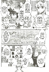 Extrait de Alice au royaume de Trèfle - Cheshire Cat Waltz -1- Tome 1