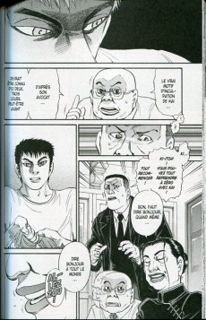 Extrait de Ki-itchi VS -8- Volume 8