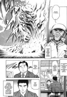 Extrait de Au cœur de Fukushima -1- Tome 1
