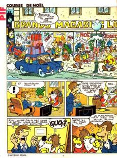 Extrait de Pif Géant Comique -11- Courses de Noël