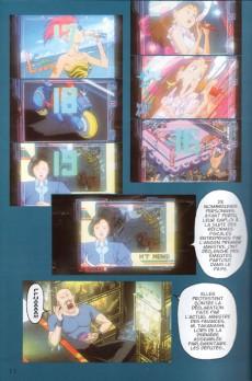 Extrait de Akira (Anime) -1- Tome 1