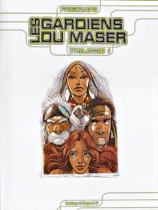 Extrait de Les gardiens du Maser -INT1- Trilogie 1