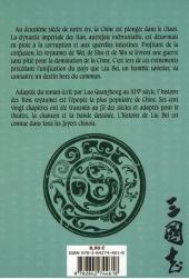 Verso de Les 3 royaumes -2- Volume 2