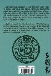 Verso de Les 3 royaumes -3- Volume 3