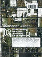 Verso de Akihabara@Deep -3- Tome 3