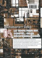 Verso de Akihabara@Deep -5- Tome 5