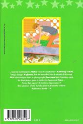 Verso de Nosatsu junkie -2- Volume 2