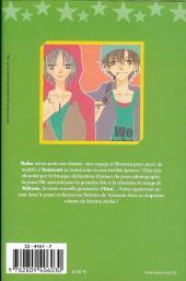 Verso de Nosatsu junkie -5- Tome 5