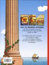 Verso de Alix (Intégrale) -6- Les premières aventures