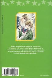 Verso de Nosatsu junkie -8- Tome 8