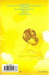 Verso de A romantic love story -7- Tome 7