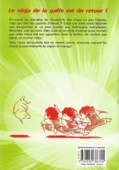 Verso de L'académie des Ninjas -3- Tome 3