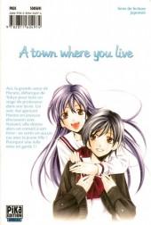 Verso de A town where you live -3- Tome 3