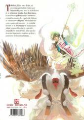 Verso de Amatsuki -3- Volume 3