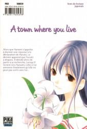 Verso de A town where you live -5- Tome 5