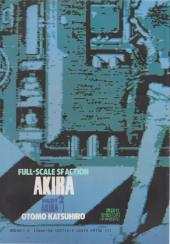 Verso de Akira (en japonais) -2- Tome 2