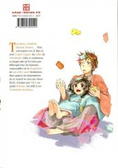 Verso de Amatsuki -4- Volume 4