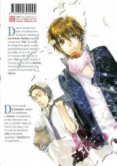 Verso de Amatsuki -6- Volume 6