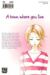 Verso de A town where you live -9- Tome 9