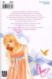 Verso de Papillon (Ueda) -8- Tome 8