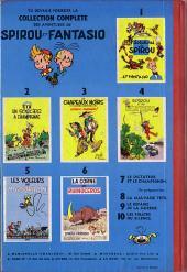 Verso de Spirou et Fantasio -7- Le dictateur et le champignon