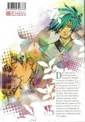 Verso de Amatsuki -8- Volume 8
