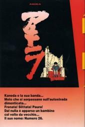 Verso de Akira (en italien) -1- L'Autostrada